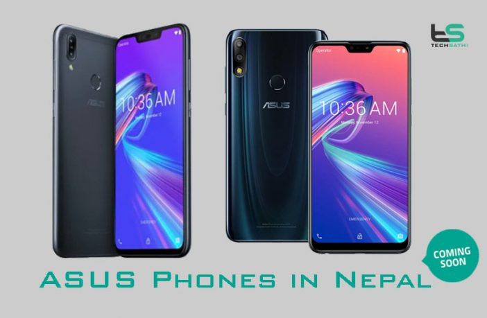 Asus Phones in Nepal