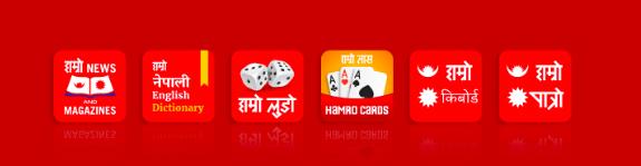hamro apps