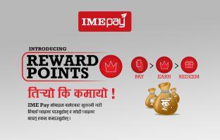 IME Pay Reward Points