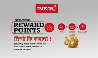 IME Pay Reward Points