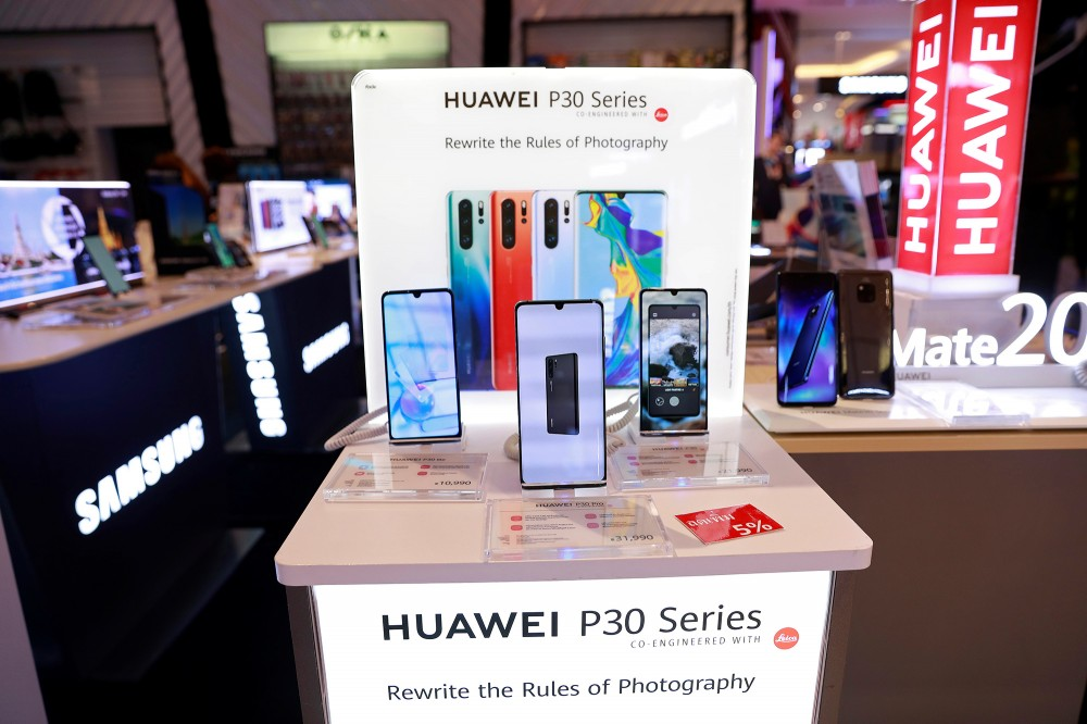 3 Reasons for Huawei Users to Not Worry Anymore – TechSathi