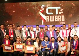 4th ICT Award 2019 Successfully Concluded