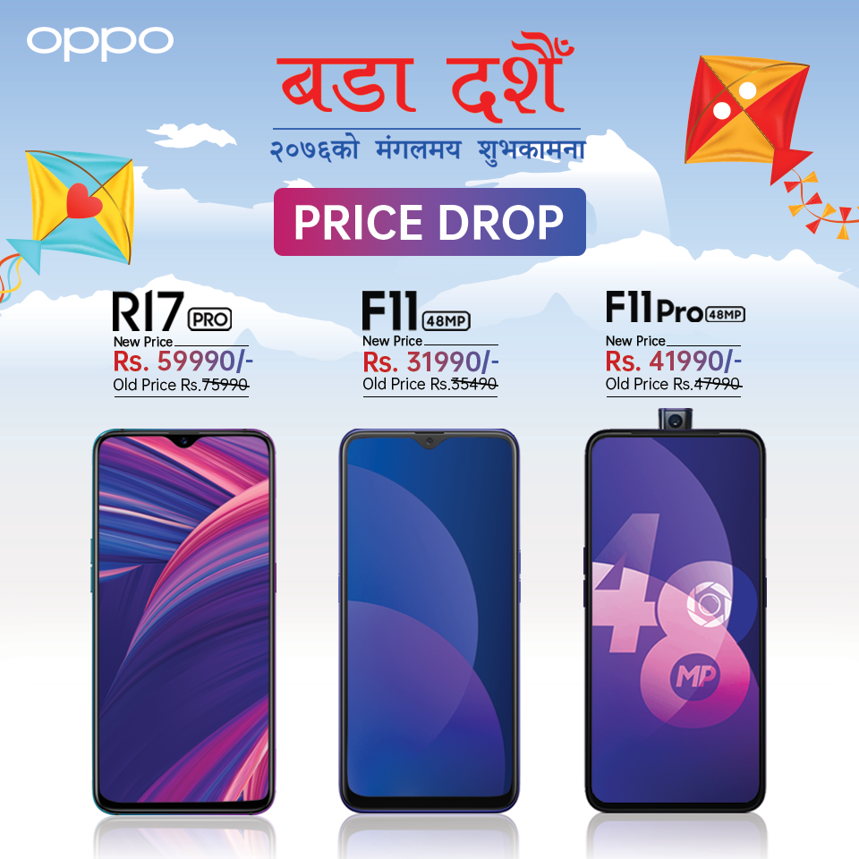 Dashain Price Drop Oppo