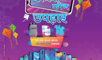 Honor Dashain Offer 2076