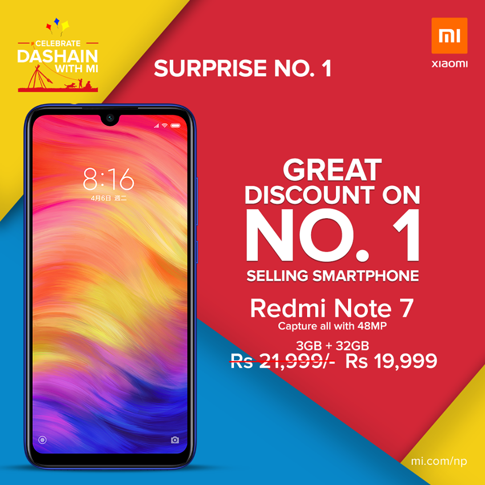 Redmi Note 7 Dashain Offer