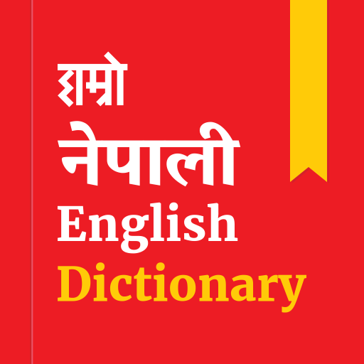 Nepali-Dictionary