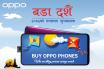 Oppo Bada Dashain SMS Campaign 2019