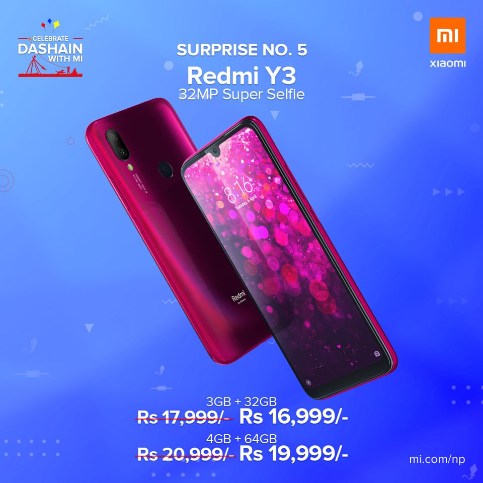 Redmi Y3 Dashain Offer 2076