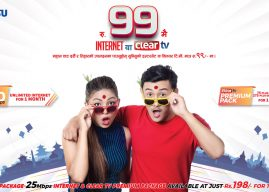 Subisu Dashain Tihar Offer: Get Internet and Clear TV at Rs. 99