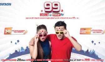 Subisu Dashain Offer 2076