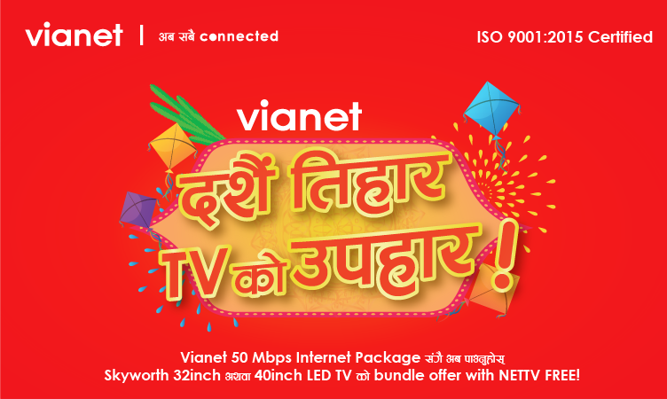 Vianet Dashain Offer 2076