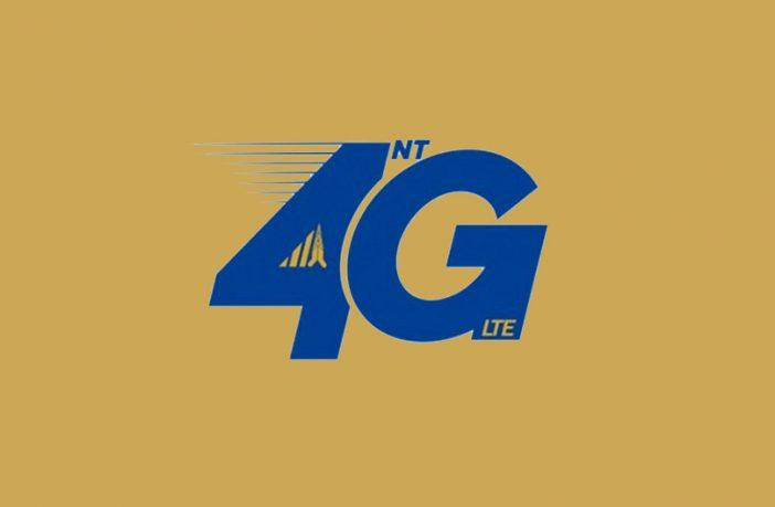 Nepal Telecom 4G
