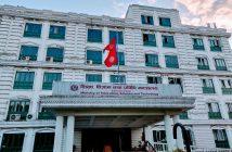 AI Conference Nepal