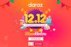 Daraz 12.12 campaign