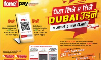 Scan to Pay FonePay Dubai Offer