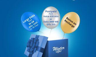 Nepal Telecom 16th Anniversary Offer