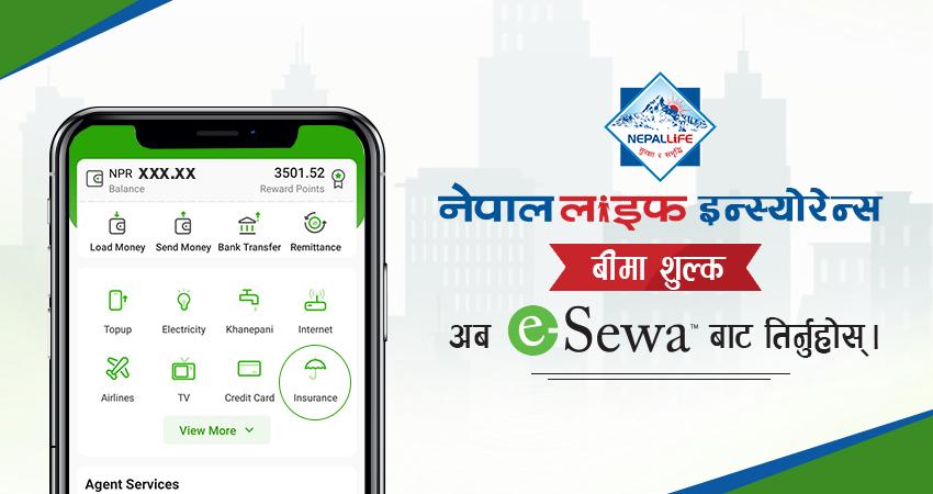Nepal Life Insurance Fee Payment from eSewa