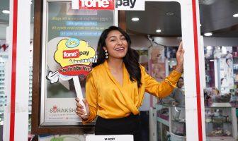 Fonepay Mobile Banking Mela, KL Tower
