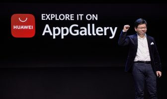 Huawei-AppGallery-Vision