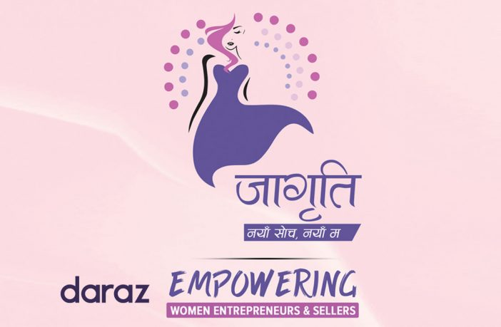 NEWS Jagriti: Daraz's Initiative to Empower Women Entrepreneurs in Nepal