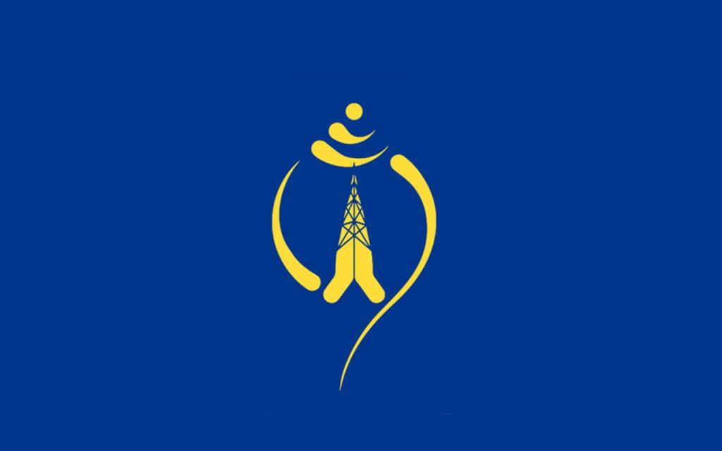 Nepal Telecom_ Internet Service Providers in Nepal