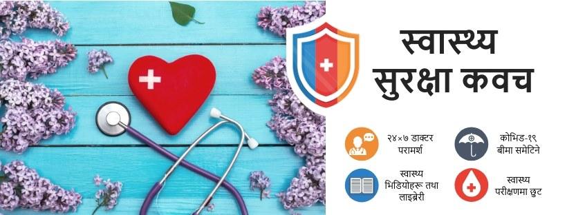 TDO Nepal ( Top Doctors Online Nepal)