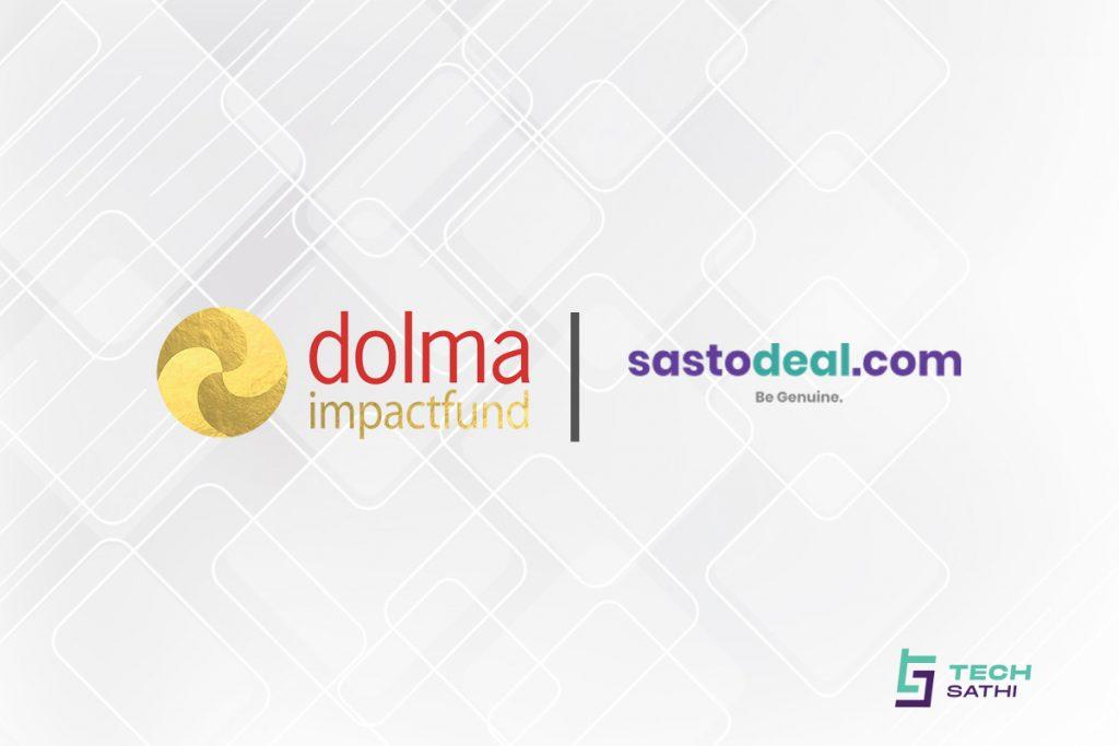 SastoDeal Dolma Impact Fund