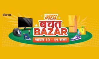 Daraz Maha Bachat Bazar