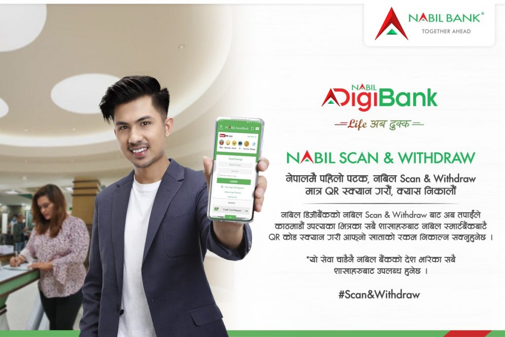 Nabil Bank Scan and Withdraw