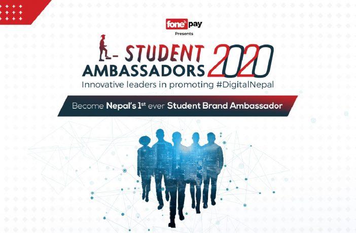FonePay Student Ambassadors 2020