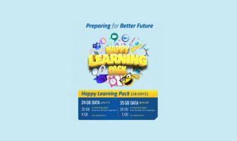 Nepal Telecom Data Pack eLearning