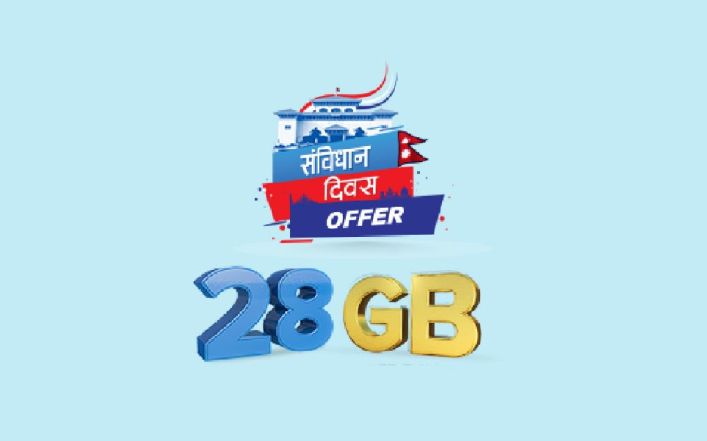 Nepal Telecom Constitution Day Offer
