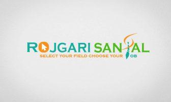 Rojgari Sanjal, Job Posting Portal in Nepal