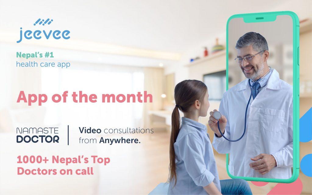 jeevee health care app