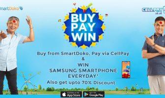 CellPay SmartDoko Dashain Offer