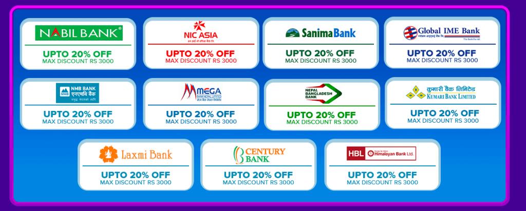 Daraz 11-11 Bank Offers