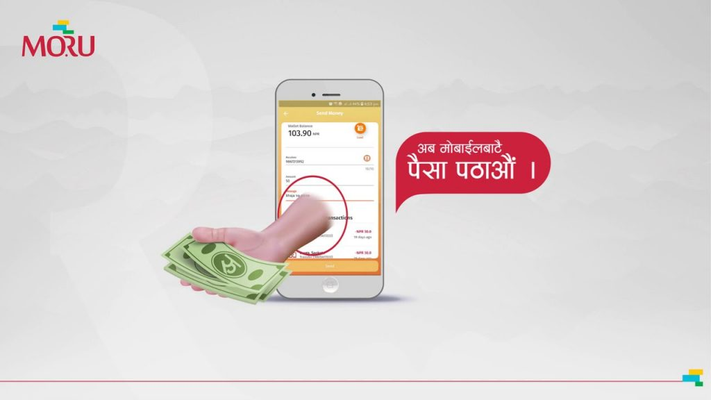 Moru Wallet Nepal