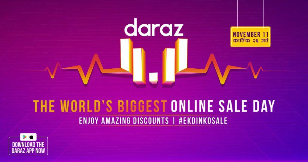 Daraz 11-11 Sale Day Banner