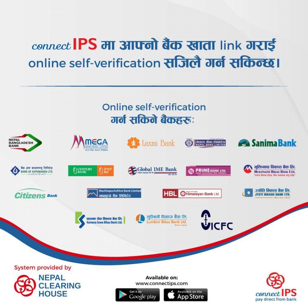 connectIPS Self Verification
