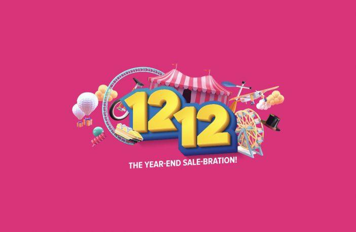 Daraz 12-12 Sale