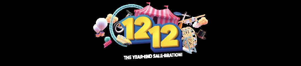 Daraz 1212 Banner