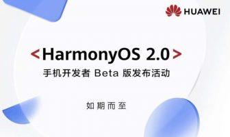 Harmony OS Beta