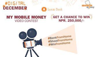 Laxmi Bank My Mobile Money Video Contest