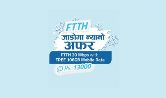 NT FTTH Offer_Winter