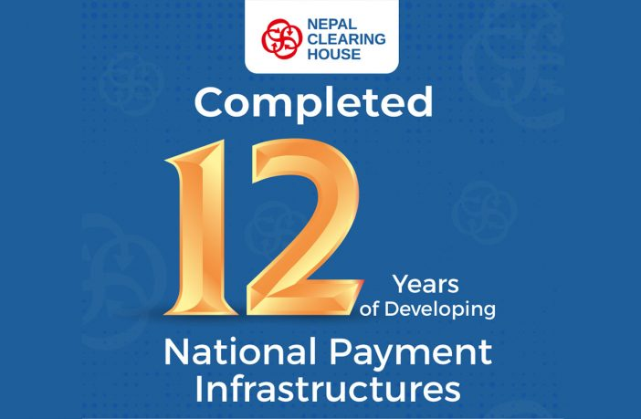 digital payment system in Nepal
