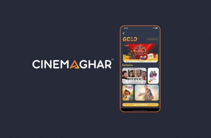 Cinemaghar Thumbnail