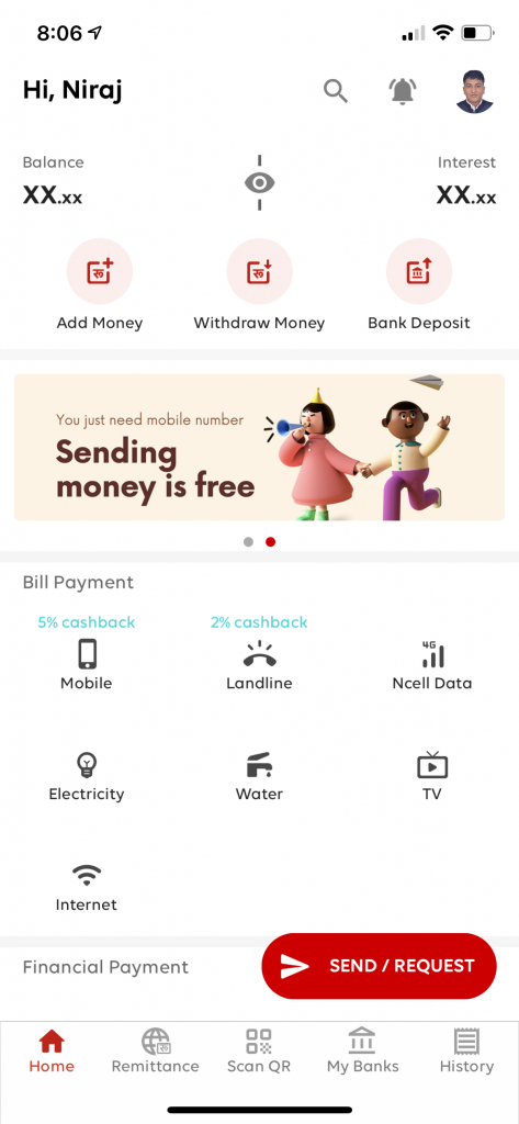 IME Pay New UI