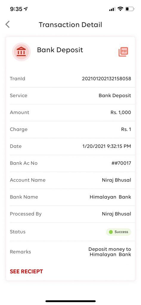 IME Pay App Bank Transfer