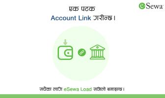 Link Bank account in eSewa