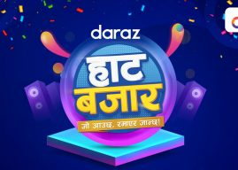Daraz Haat Bazaar: Purchase on EMI, 1 Rupee Game, Maha Deals and Many More Offers